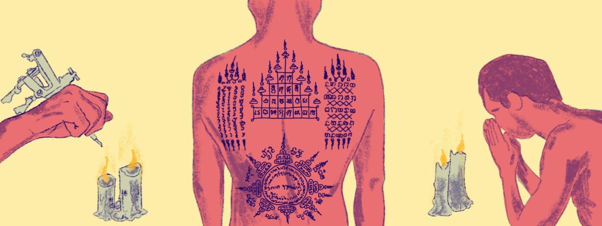 Le tatouage traditionnel sak yant est un art millénaire cambodgien